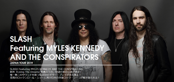 smkc190117.png